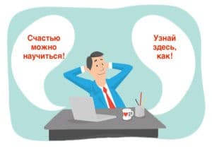 Курс Позитивной психологии